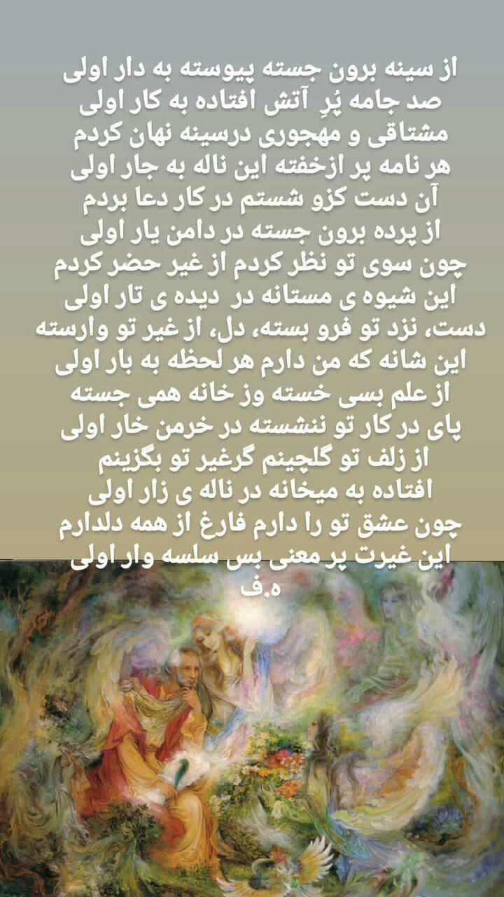 غزل ،شعر ، هادی فرهنگدوست ،شاعر،ادبیات،معاصر
