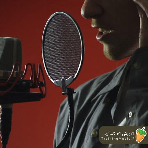 آموزش تصویری آواز به زبان فارسی