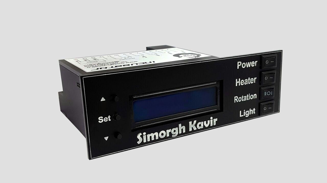 کنترلر فوق هوشمند دستگاه جوجه کشی سیمرغ کویر