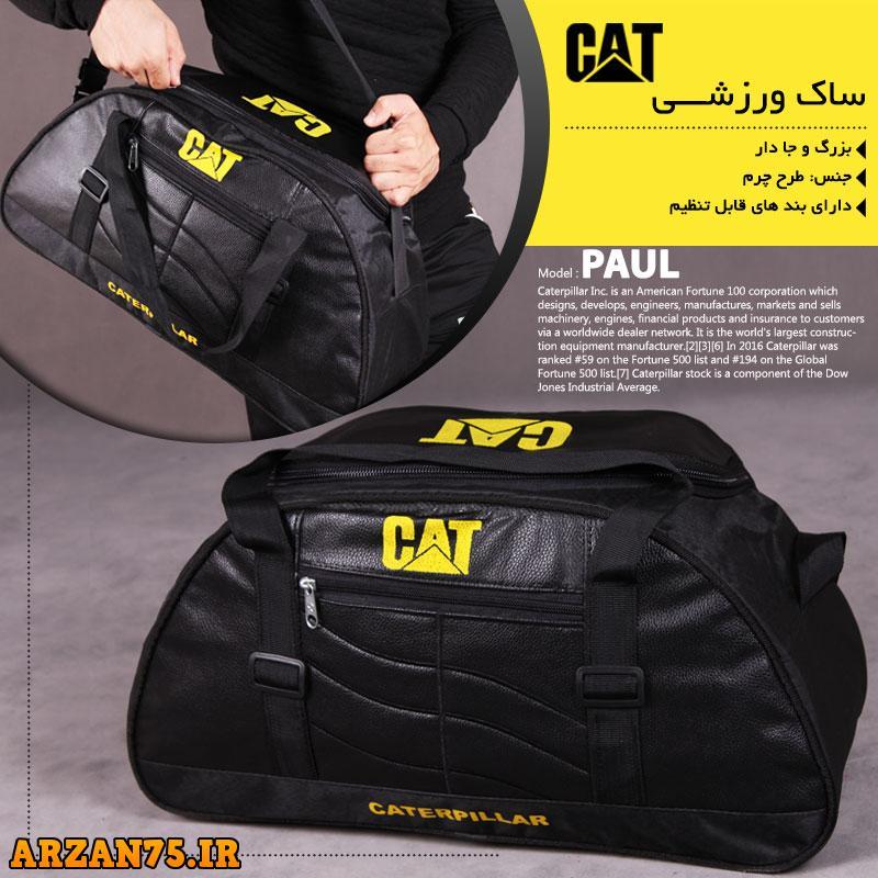 ساک ورزشی CAT مدل Paul,ساک ورزشی,ساک ورزشی مدل کت,ساک ورزشی مشکی-زرد,ساک ورزشی مدل Cat