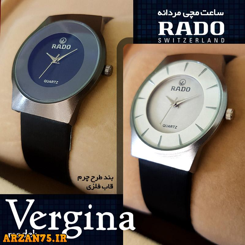 ساعت مچی RADO مدل vergina,ساعت مچی اورجینال,ساعت مچی رادو اصل,مدل جدید ساعت مچی Rado,