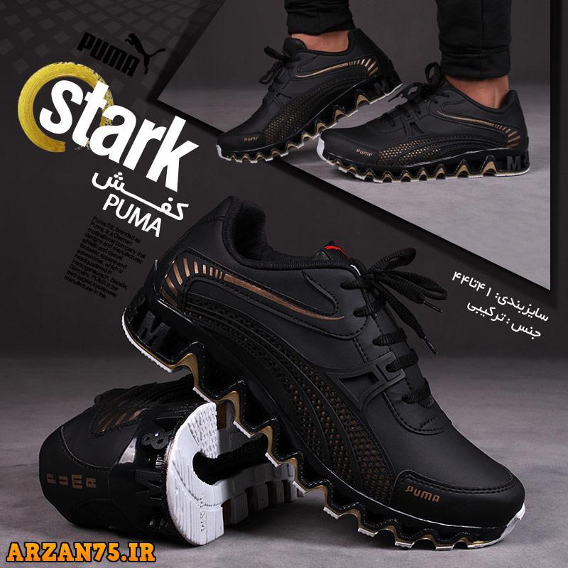 کفش مردانه Puma مدل Stark,مدل جدید کفش مردانه,تصاویر جدید کفش مردانه,کتونی مردانه,کفش ورزشی مردانه,کفش مردانه مشکی,کفش مردانه مدل پوما,کفش مردانه مدل Puma