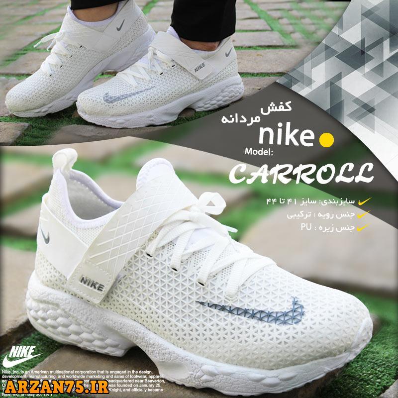 کفش مردانه nike مدل Carroll رنگ سفید,کفش مردانه نایک سفید رنگ,مدل جدید کفش سفید رنگ نایک,خرید کفش مردانه Nike