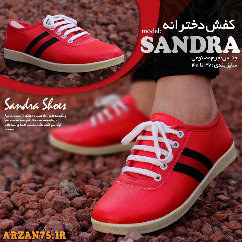 کفش دخترانه مدل SANDRA رنگ قرمز