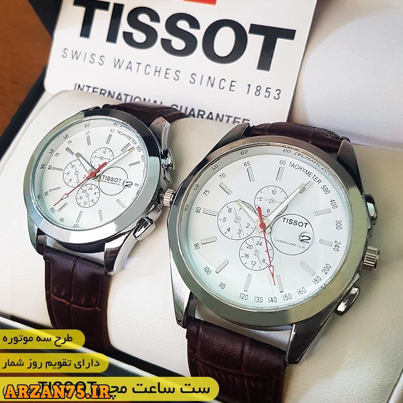 ست ساعت مچی Tissot مدل Alvin, ست ساعت زوجی,مدل جدید ساعت زوجی عروش و داماد,تصاویر جدید ست ساعت زنانه و مردانه,ست ساعت مچی برند Tissot,ساعت زوجی برند معروف Tissot