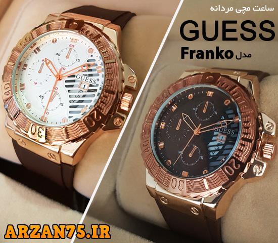 ساعت مچی GUESS مدل Franko,ساعت مچی جدید,ساعت مچی زیبا