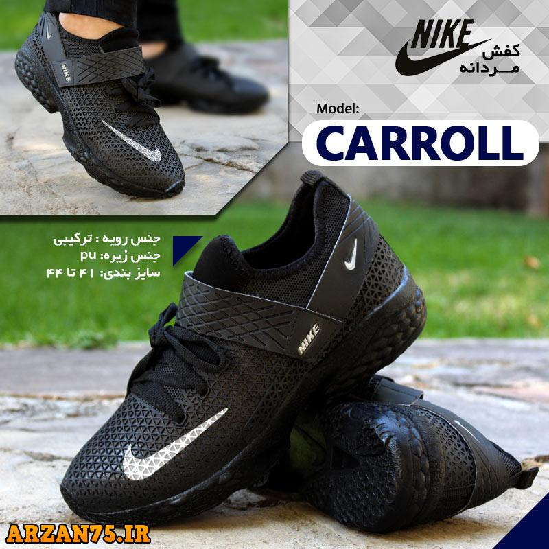 کفش جدید مردانه مدل Nike,مدل جدید اسپرت مردانه,کفش اسپرت مردانه جدید