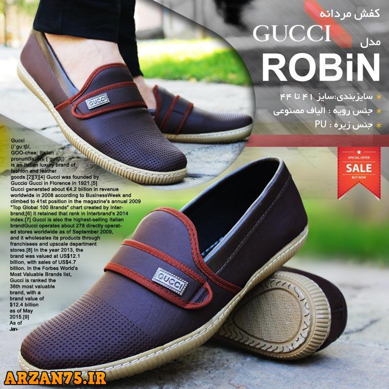 کفش جدید مردانه مدل Gucci,مدل جدید کفش مردانه,کفش جدید مردانه