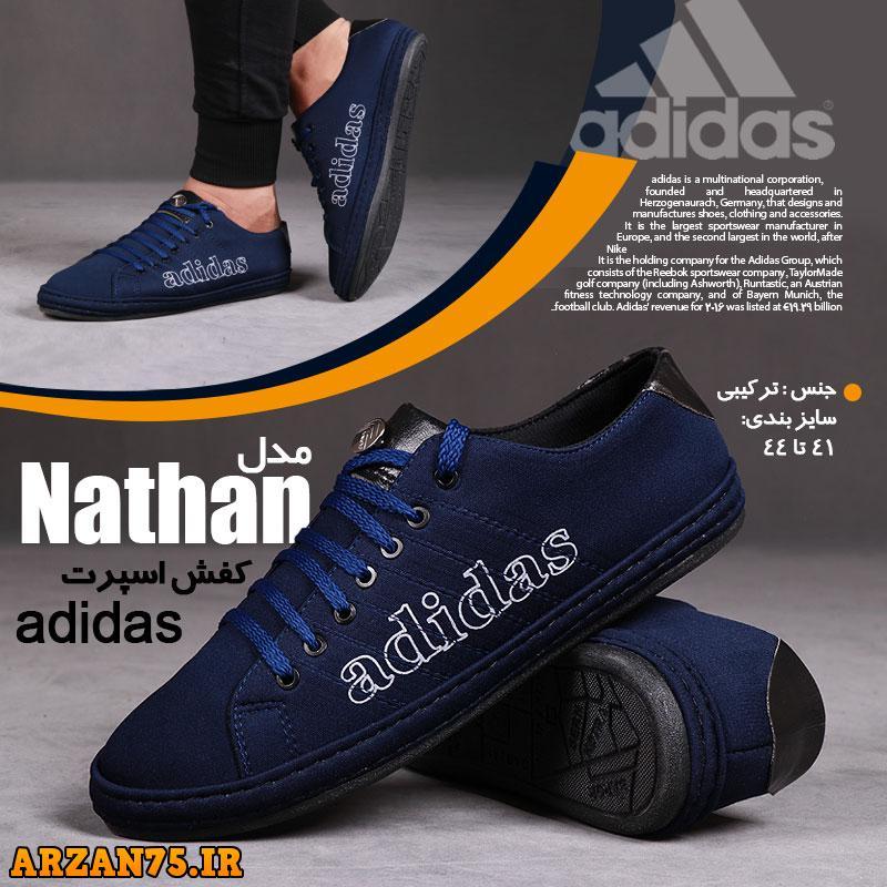 کفش اسپرت adidas مدل Nathan,کفش اسپرت,کفش جدید اسپرت
