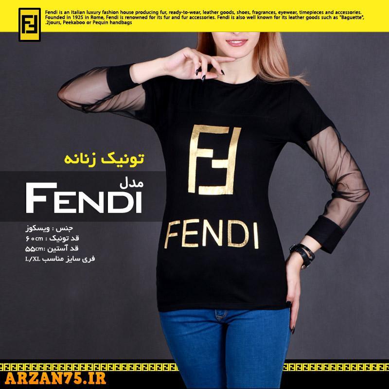 تونیک زنانه مدل Fendi,مدل جدید تونیک زنانه,تونیک جدید زنانه ارزان