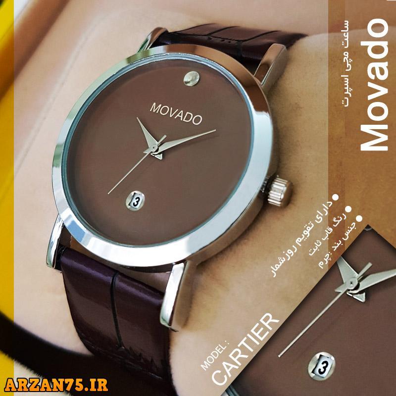 ساعت مچی Movado مدل CARTIER, ساعت مچی,مدل جدید ساعت مچی,ساعت مچی مدل movado,تصاویر ساعت مچی اصل
