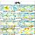 بررسی وضعیت جوی ماه آذر 1397 به طور کلی ! هفته به هفته از دید چند مدل !
