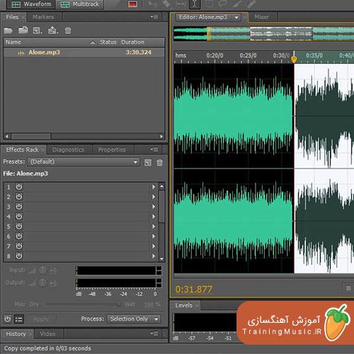 آموزش تصویری ضبط صدا در ادوب ادیشن