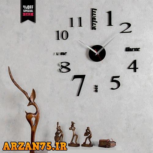 ساعت دیواری مدل نامبر رنگ مشکی,ساعت دیواری طرح عدد,ساعت دیواری مدل نامبر,ساعت دیواری فانتزی,ساعت دیواری کلاسیک,ساعت دیواری مدرن,ساعت دیواری