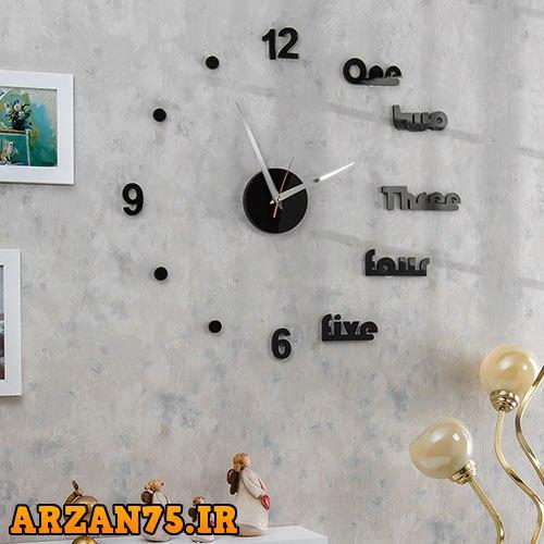 ساعت دیواری مدل زها