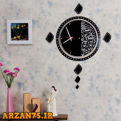 ساعت دیواری مدل زندگانی,سری جدید ساعت دیواری,ساعت دیواری جدید