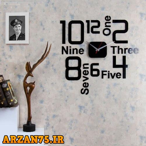 ساعت دیواری مدل آرامیس,مدل جدید ساعت دیواری,ساعت دیواری جدید,ساعت دیواری ارزان