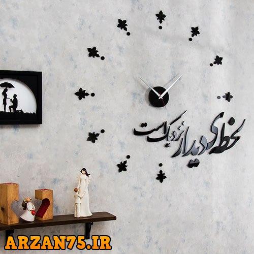 ساعت دیواری هارمونی رنگ مشکی,ساعت دیواری شعر گرافی,ساعت دیواری زیبا
