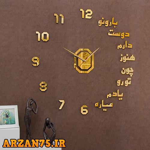 ساعت دیواری آبنوس رنگ طلایی,مدل جدید ساعت دیواری,ساعت دیواری زیبا,ساعت دیواری خوشکل