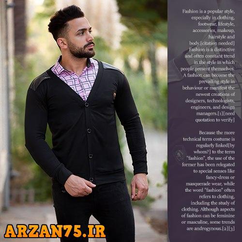 ژاکت مردانه Damon,تصاویر جدید ژاکت مردانه,مدل جدید ژاکت مردانه,ژاکت مردانه رنگ مشکی