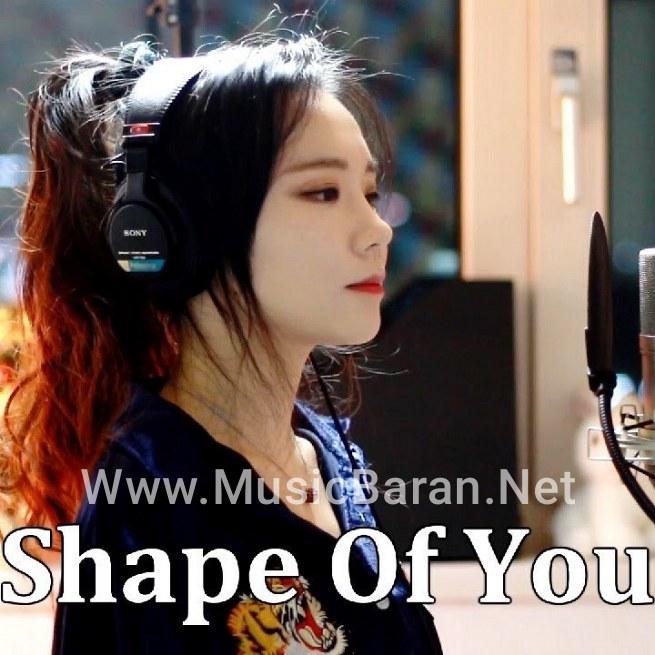 دانلود آهنگ Shape Of You شیپ آف یو از J.Fla | با متن و ترجمه فارسی