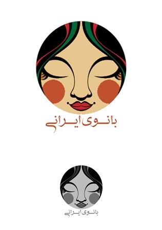 مجله تفریحی بانوی ایرانی
