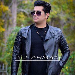 علی احمدی به نام بچو | علی احمدی بنام بچو | موزیک کردی