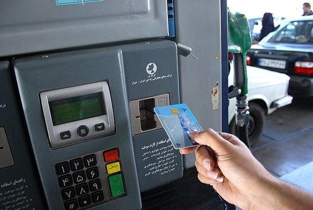 زماني بندي ثبت نام كارت سوخت بر اساس رقم سمت راست كد ملي www.mob.gov.ir