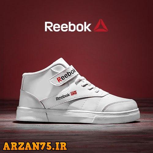 کفش ساقدار زنانه مدل Reebok سفید,کفش ساقدار زنانه,مدل جدید کفش ساقدار زنانه سفید