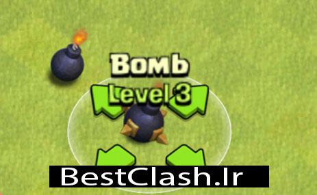 , بمب و تله های انفجاری  , تله های انفجاری ,بمب در کلش آ، کلنز,بمب کلش,اطلاعاتی درباره بمب در کلش آف کلنز,بمب,تله بمب,بمب در بازی کلش,بهترین تله در بازی کلش آف کلنز,بهترین تله,بست کلش,مرجع آموزش های بازی کلش آف کلنز