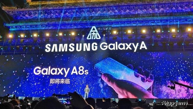 تصویر جدید از گوشی گلکسی A8s، نمایشگر زیبا، تمام صفحه و از نوع Infinity-O آن را تایید کرد