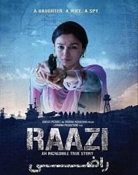 فیلم راضی Raazi 2018