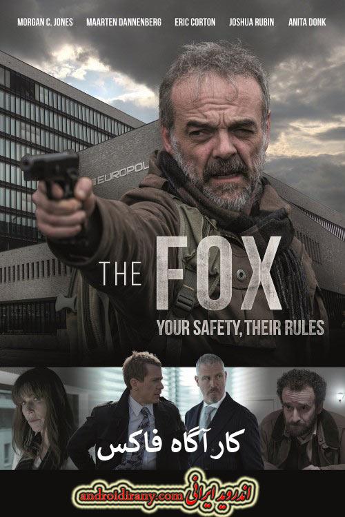 دانلود دوبله فارسی فیلم کارآگاه فاکس The Fox 2017