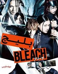 فیلم بلیچ Bleach 2018