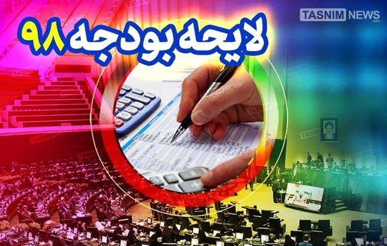 درخواست 160 نماینده از روحانی:اعتبارات رتبه بندی معلمان را در بودجه 98 پیش بینی کنید
