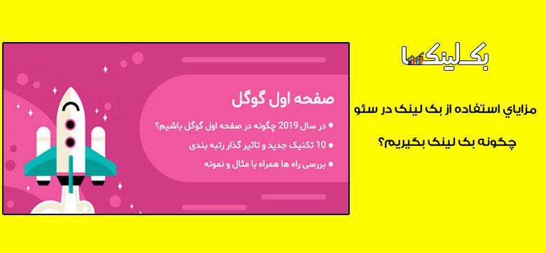 http://rozup.ir/view/2716036/Ahamtyeat-2019--11.jpg
