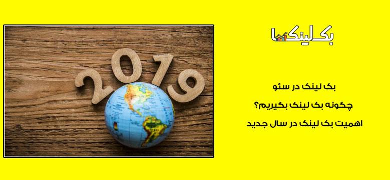 http://rozup.ir/view/2716047/Ahamtyeat-2019--3333.jpg
