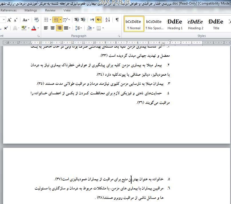موضوع: بررسی فشار مراقبتی و عوامل مرتبط با آن در مراقبین بیماران همودیالیزی مراجعه کننده به مرکز آموزشی درمانی رازی شهر رشت در سال 1392