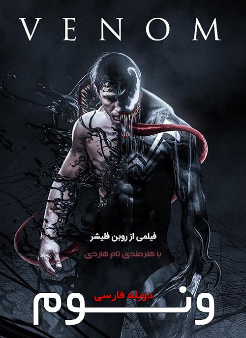 دانلود فیلم Venom 2018