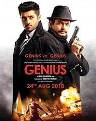 فیلم نابغه Genius 2018