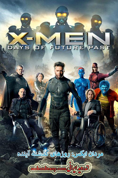 دانلود دوبله فارسی فیلم مردان ایکس:روزهای گذشته آینده X-Men Days of Future Past 2014