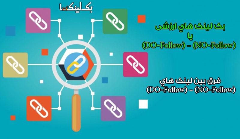 http://rozup.ir/view/2718835/backlink-pyvand11.jpg