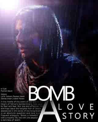 دانلود قانونی کامل فیلم بمب یک عاشقانه با لینک مستقیم
