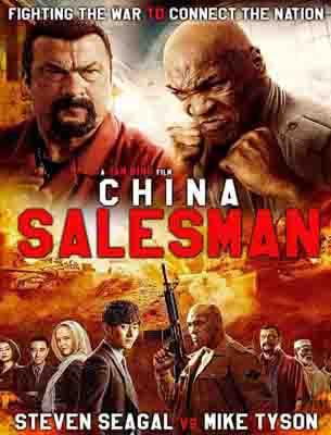 دانلود فیلم فروشنده چینی 2017  با دوبله فارسی و کیفیت عالی