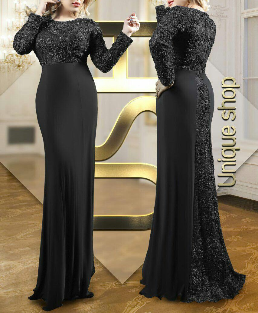 مدل لباس مجلسی بلند با کرپ