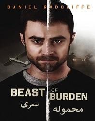 دانلود فیلم محموله سری Beast of Burden 2018 دوبله فارسی