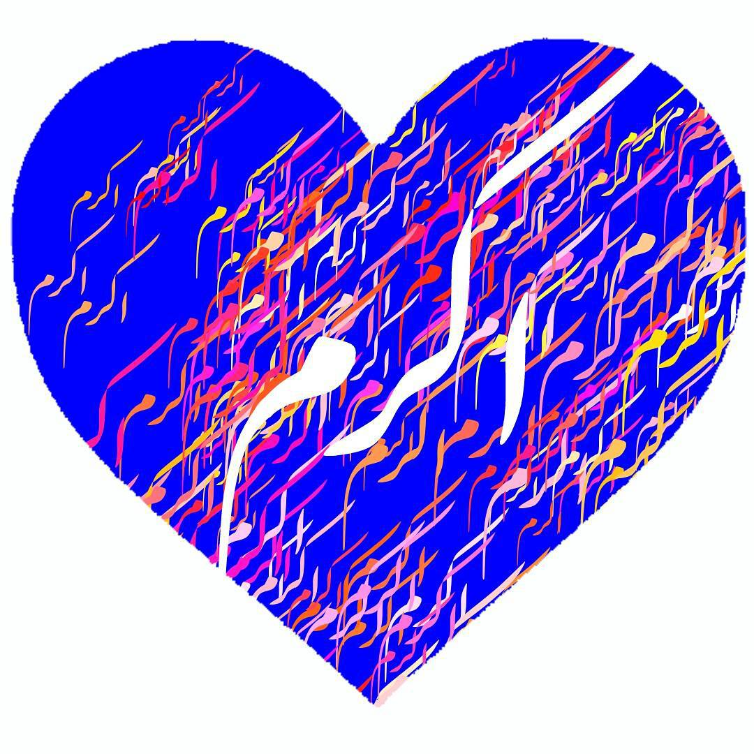 اسم نوشته اکرم