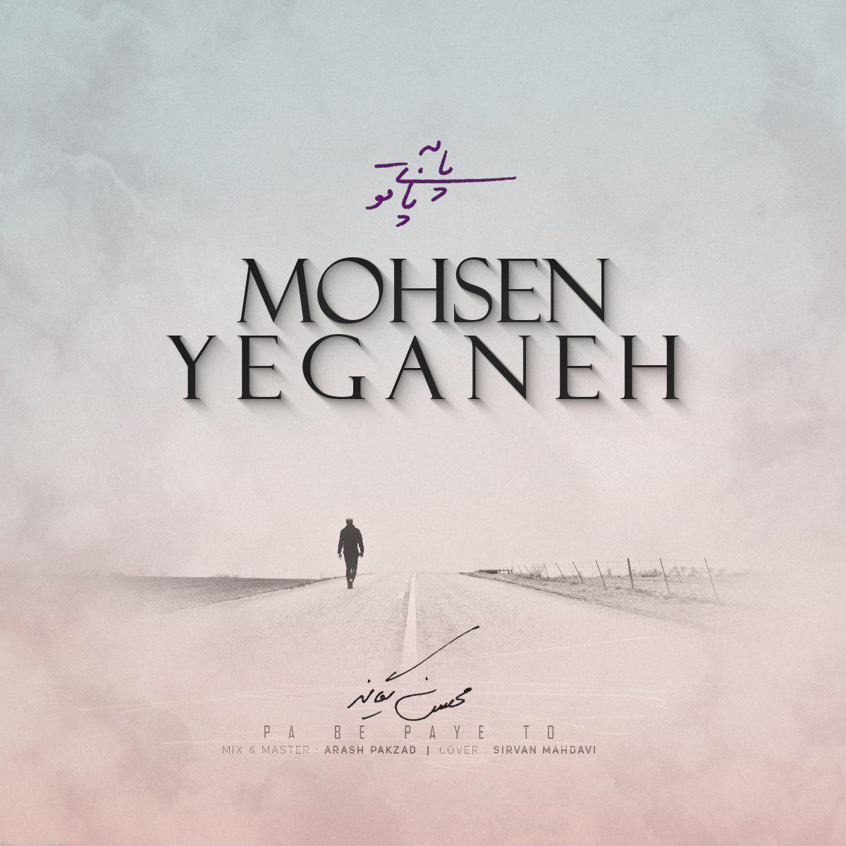 (Mohsen Yeganeh  Pa Be Paye To (Electronic Version