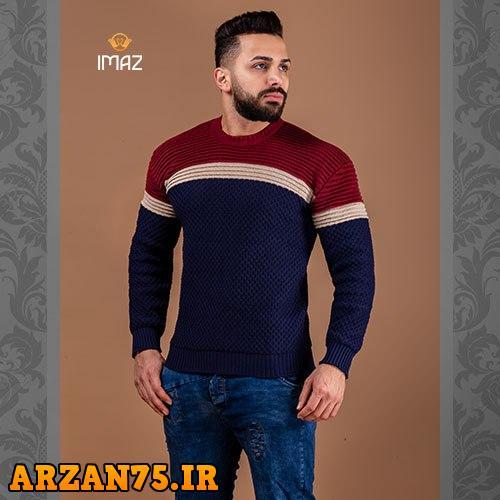 خرید بافت جدید مردانه Imaz