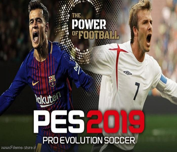 بازی  PES 2019